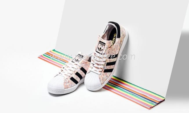 Adidas Superstar Rainbow Snakeskin